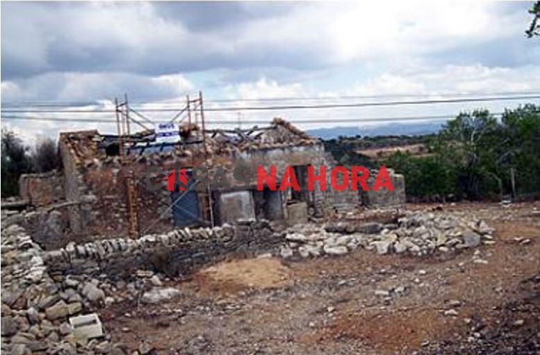 Terrain mixte   Acheter Conceição e Estoi 190.000€