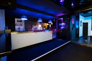 Bar, para Trespasse